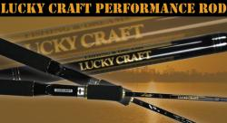 Lucky Craft Lucky Craft France Collection