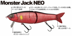 Fish Arrow Monster Jack Neo