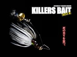 Gan Craft Killers Bait Mini 2