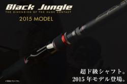 Megabass Destroyer Black Jungle (2015)