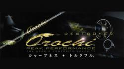 Megabass Destroyer Orochi Peak Performance