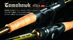 Megabass Destroyer Tomahawk GTA