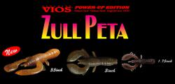 Megabass Zull Peta