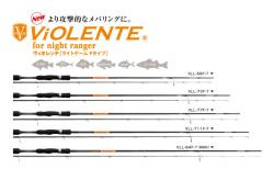 Varivas, Morris Violente Lite F rod