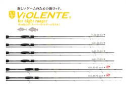 Varivas, Morris Violente Superlite rod